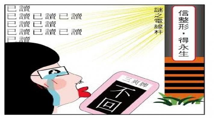 美魔女俏俏話(6)~ 法務OL的暗戀